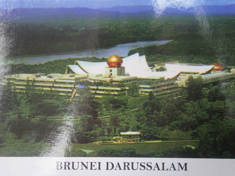 005_Istana Nurul Iman  Sultan's Royal Palace  Largest residential palace in the world  1788 rooms in total