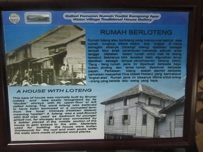 069_Bandar Seri Begawan  Malay Technology Museum  A House with Loteng  1 of 2