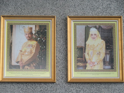 004_Brunei Durassalam  King and Queen  The only Malay Islamic Monarchy  Ruled the nation for the past 600 years