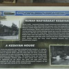 120_Bandar Seri Begawan  Malay Technology Museum  A Kedayan House  1 of 4