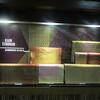 097_Bandar Seri Begawan  Malay Technology Museum  Cloth Weaving  2 of 4