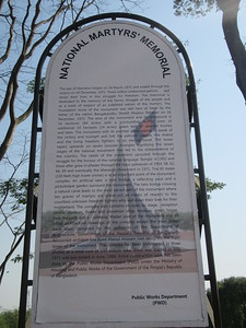 017_Savar  35km NW of Dhaka  National Martyrs' Memorial  Built to pay tribute to the three millions killed in 1971