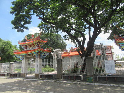 027_Manila  Chinese Cemetery  Chinese Temple  A Gate in the Cemetary