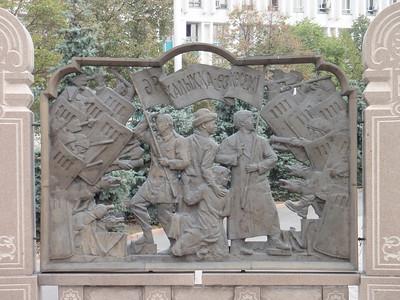 28_Almaty  Bas-relief walls depicting scenes from Kazakhstan s history