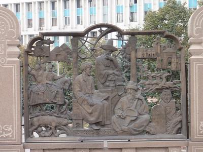 20_Almaty  Bas-relief walls depicting scenes from Kazakhstan s history