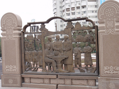 25_Almaty  Bas-relief walls depicting scenes from Kazakhstan s history