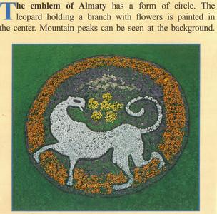 05_The Emblem of Almaty