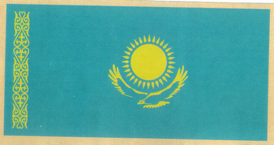 06_Kazakhstan Flag
