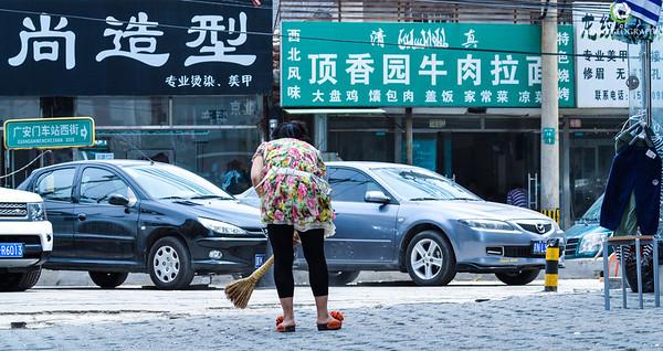 Sweeping up in Beijing