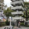 Cenotaph, Hiroshima