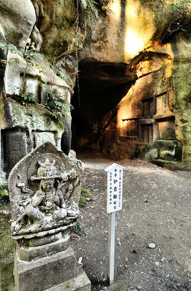 Burial tombs, carved into the cliff. Matsushima