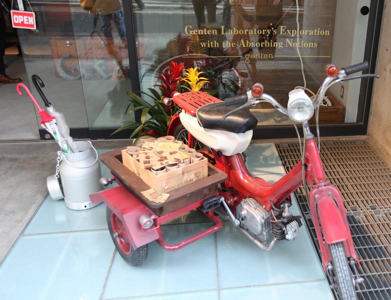 Harajuku shopfront