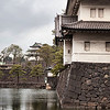 Imperial Palace outer walls