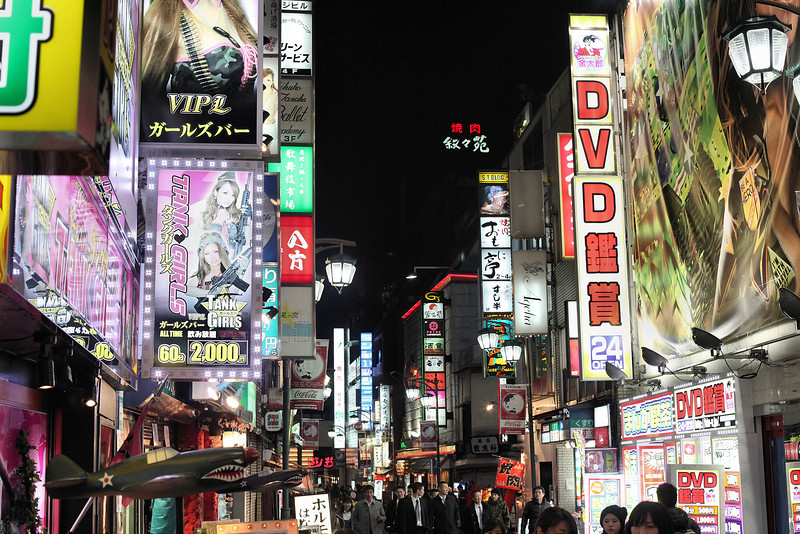 Kabukicho red light district.