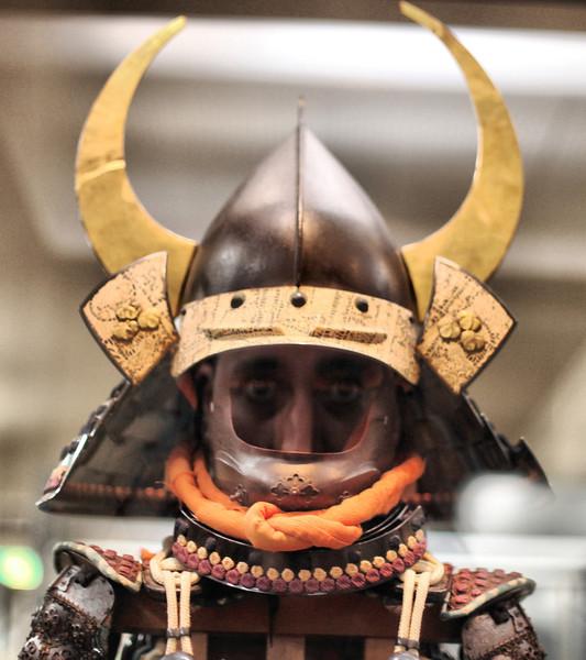 Haunted samurai armour, Tokyo National Museum, Ueno Park.