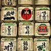 Barrels of saki