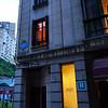 Hotel Sirimiri, Bilbao