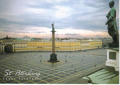 004_SPB_Palace_Square_Alexander_Column_1834