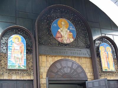 007_Skopje_Church_Entrance