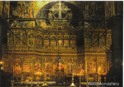 041_Rila_Monastery_Nativity_Church_The_Iconostasis