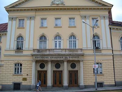 008_Sofia_University