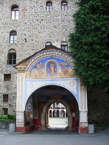 023_Rila_Monastery_Entrance