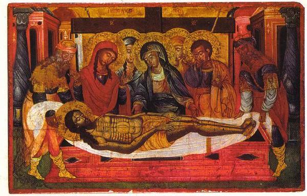 014_BM_of_St_Lazarus_The_Lementation_18_th_Century