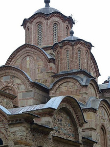 014_Gracanica_Monastery_Typical_Byzantine_Architecture