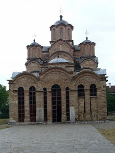 012_Gracanica_Monastery_14Th_Century