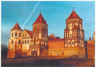 06_Mir_Village_Castle_16th_C_Mainly_Gothic