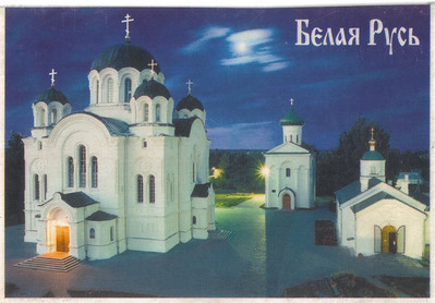 07_Polotsk_Village_Cathedral_of_Exaltation_of_the_Cross