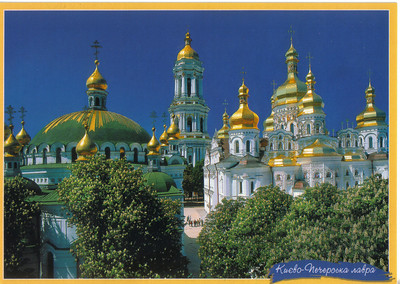 006_Kiev_PL_Golden_Domes_among_the_Chesnuts_candles