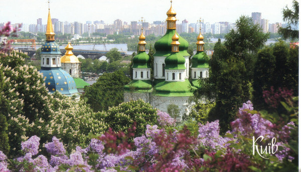 011_KPL_Vydubychi_Monastery_seen_from_Botan_Gardens