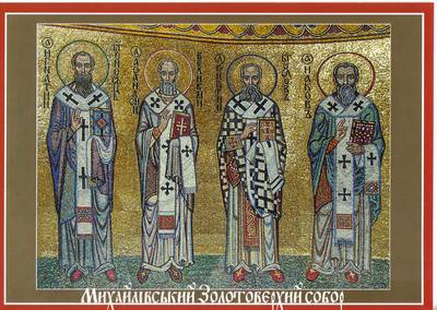 046_Kiev_SMGDC_Central_altar_Figures_of_Prelates_Mosaic