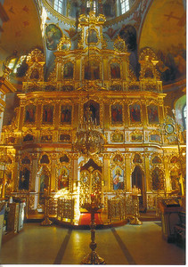 027_Church_of_the_Exaltation_of_the_Holy_Cross_Iconostasis