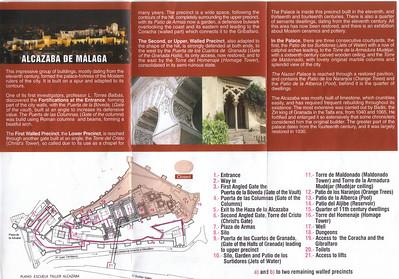 009_Malaga  The Alcazaba of Marbella Fortress