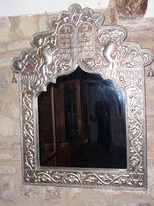 509_Barrio Juderia  Casa del Serafides  Many Talmudics Symbols