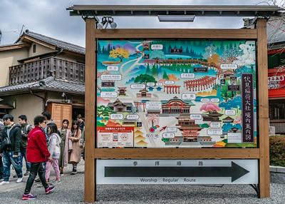Kyoto_220319_DSC2998