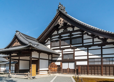 Kyoto_Rokuon-ji Golden Temple_200319_DSB0100