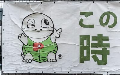 Kyoto_190319_DSC0548