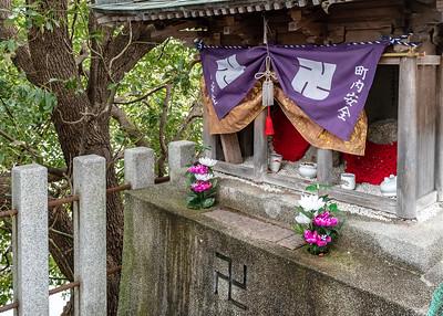 Kyoto_190319_DSC0588