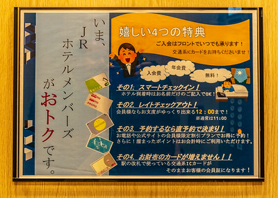 006_Tokyo_250319_DSC4544