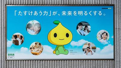 011_Tokyo_270319_DSB5710