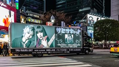 002_Tokyo_250319_DSB3205