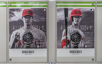 010_Tokyo_280319_DSC5885