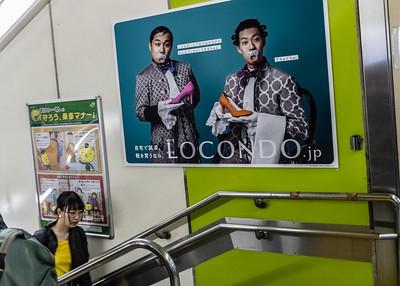 020_Tokyo_250319_DSC5053