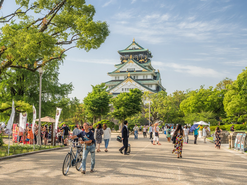 Outside Osaka Castle, Japan