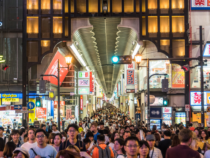 The Night Masses, Osaka, Japan