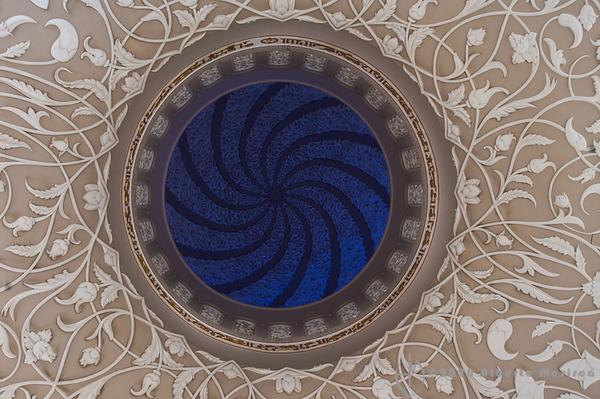 blue dome #1