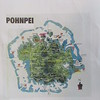 007_Pohnpei  Roughly 22,5 km in diameter  Pohnpei Island is the peak of a 5 million-year-old extinct volcano